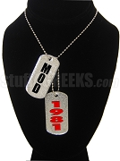 Men of D.I.S.T.I.N.C. Dog Tags - Double with Founding Year