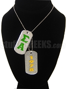 Sigma Alpha Double Dog Tag - Double with Founding Year