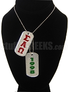 Sigma Alpha Omega Double Dog Tag - Double with Founding Year
