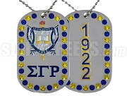 Sigma Gamma Rho Double Sided Bling Dog Tag with Founding Year