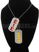 Sigma Iota Sigma Multicultural Sorority Double Dog Tag - Double with Founding Year
