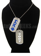 Sigma Kappa Phi Double Dog Tag - Double with Founding Year