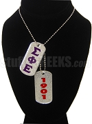 Sigma Phi Epsilon Double Dog Tag - Double with Founding Year