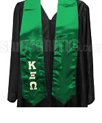 Kappa Xi Omega Satin Graduation Stole with Greek Letters, Forest Green