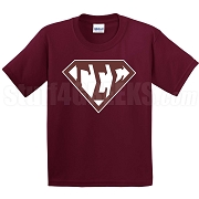 Gamma Sigma Sigma Screen Printed T-Shirt with Greek Letters Inside Superman Shield, Maroon