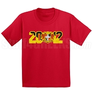 Gamma Zeta Rho Screen Printed T-Shirt with Crest and Founding Year, Red
