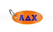 Alpha Delta Chi Key Chain with Letters, Orange