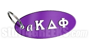 alpha Kappa Delta Phi Oval Sublimated Key Chain with Greek Letters, Purple