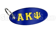 Alpha Kappa Psi Oval Sublimated Key Chain with Greek Letters, Navy Blue
