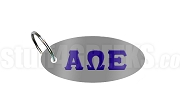 Alpha Omega Epsilon Key Chain with Letters, Gray