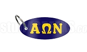Alpha Omega Nu Key Chain with Greek Letters, Navy Blue