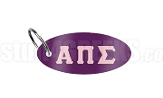 Alpha Pi Sigma Key Chain with Greek Letters, Purple