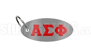Alpha Sigma Phi Key Chain with Greek Letters, Gray