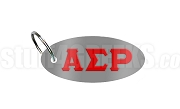 Alpha Sigma Rho Key Chain with Greek Letters, Gray