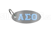 Alpha Sigma Theta Key Chain with Greek Letters, Gray