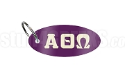 Alpha Theta Omega Key Chain with Greek Letters, Purple