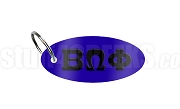 Beta Omega Phi Key Chain with Greek Letters, Royal Blue