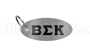 Beta Sigma Kappa Key Chain, Gray