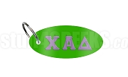 Chi Alpha Delta Key Chain with Greek Letters, Kelly Green