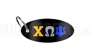 Chi Omega Psi Key Chain with Greek Letters, Black