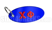 Chi Phi Key Oval Sublimated Chain with Greek Letters, Royal Blue