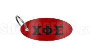 Chi Phi Sigma Key Chain with Greek Letters, Red