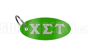 Chi Sigma Tau Key Chain with Greek Letters, Kelly Green