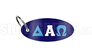 Delta Alpha Omega Key Chain with Greek Letters, Navy Blue