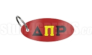 Delta Pi Rho Key Chain with Greek Letters, Red