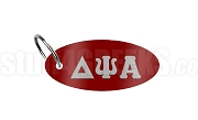 Delta Psi Alpha Key Chain with Greek Letters, Crimson