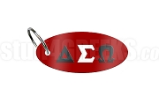Delta Sigma Omega Key Chain with Greek Letters, Red