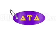 Delta Tau Delta Oval Sublimated Key Chain with Greek Letters, Purple