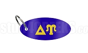 Delta Upsilon Key Chain with Greek Letters, Royal Blue