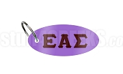 Epsilon Alpha Sigma Key Chain with Greek Letters, Purple