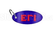 Epsilon Gamma Iota Key Chain with Greek Letters, Royal Blue