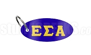 Epsilon Sigma Alpha Key Chain with Greek Letters, Royal Blue