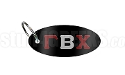 Gamma Beta Chi Key Chain with Letters, Black
