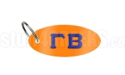 Gamma Beta Key Chain with Letters, Orange