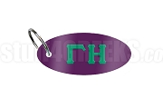 Gamma Eta Key Chain with Greek Letters, Purple