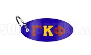 Gamma Kappa Phi Key Chain with Greek Letters, Royal Blue