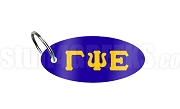 Gamma Psi Epsilon Key Chain with Greek Letters, Royal Blue