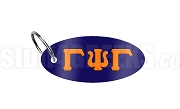 Gamma Psi Gamma Key Chain with Greek Letters, Navy Blue