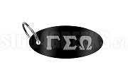 Gamma Sigma Omega Key Chain with Greek Letters, Black