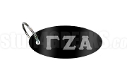 Gamma Zeta Alpha Key Chain with Greek Letters, Black