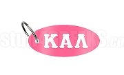 Kappa Alpha Lambda Key Chain with Greek Letters, Pink