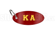 Kappa Alpha Order Oval Sublimated Key Chain with Letters, Crimson
