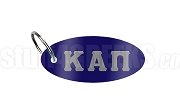 Kappa Alpha Pi Key Chain with Greek Letters, Navy Blue
