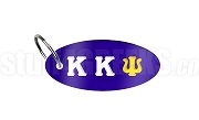 Kappa Kappa Psi Oval Sublimated Key Chain with Greek Letters, Royal Blue