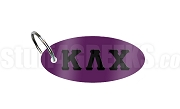 Kappa Lambda Chi Key Chain with Greek Letters, Purple