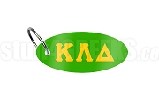 Kappa Lambda Delta Key Chain with Greek Letters, Kelly Green